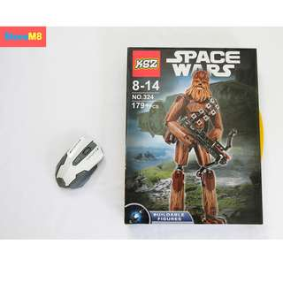 KSZ like StarWars Collection - Chewbacca