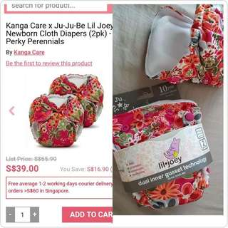 Kanga Care Jujube Lil Joey Newborn Cloth Diapers (2 Pcs In A Set) 10 Year Anniversary Collection