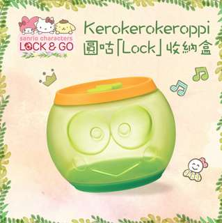 7-11 Kerokerokeroppi 圓咕Look收納盒