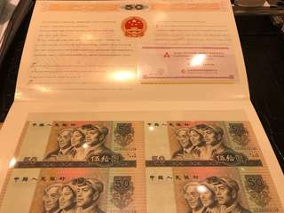 Rare collector 's four linked 1980 renminbi note