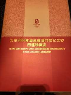 China Beijing Olympics Macau linked notes