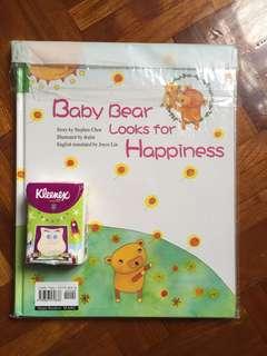 雙語繪本-熊寶寶找幸福