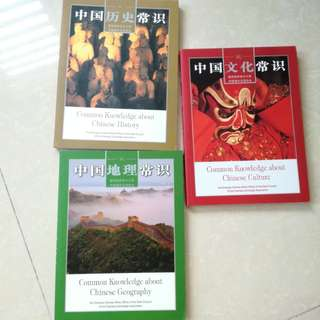 China's General Knowledge Books