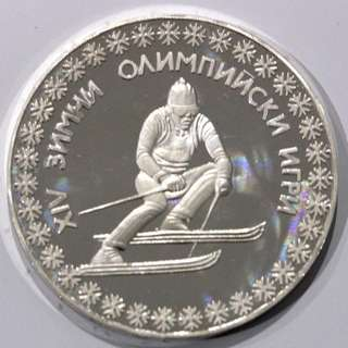 1984年 保加利亞銀 10 LEVA 銀幣 冬奧會 1984 Bulgaria Silver Proof 10 Leva Coin Winter Olympics