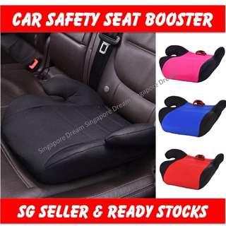 Booster Seat Car Booster Seat Baby Car Seat Car Seat For Baby Infant Toddler Kids Child Children