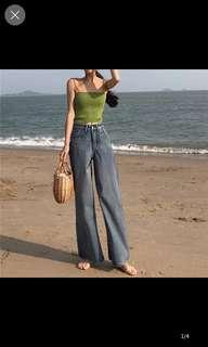 Jaz wide leg jeans
