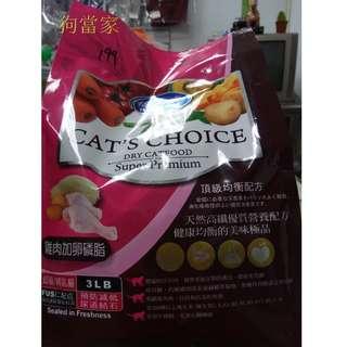 倍力康貓飼料雞肉加卵磷脂3lb