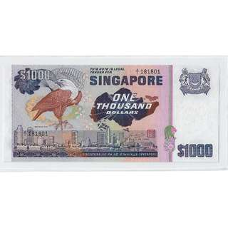 Singapore Birds Series $1000 banknote AU with first Prefix A/1 and nice number 181801