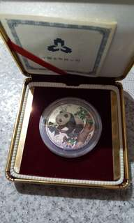 1998 china silver coin