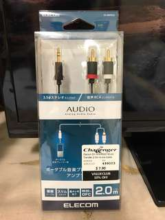 Audio Cable 2.0m