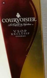 舊版拿破崙VSOP700ml酒盒一個