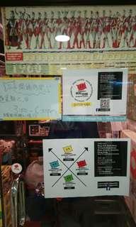 深水埗最集中嘅日本懷舊玩具,可口可樂,卡通片黑膠,polariod