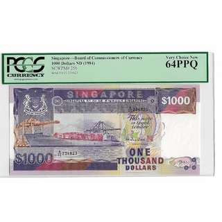Singapore - BCCS ND(1984) $1000, Pick# 25b, PCGS 64PPQ, Choice Uncirculated