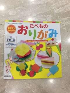 Daiso origami book