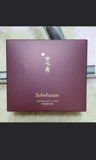 Sulwhasoo Time Treasure 3 piece set