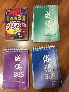 Olevel 1001 mcqs physics textbooks on carousell chinese idioms sayings books fandeluxe Gallery