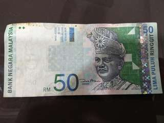 Duit Lama RM50 (Old bank note)