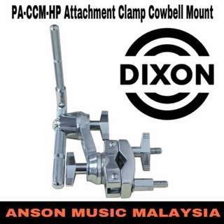 Dixon PA-CCM-HP Attachment Clamp Cowbell Mount