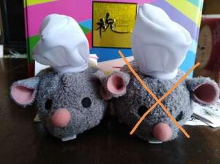 五星級大鼠 tsum tsum