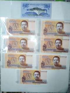 外國紙币共八張全新保真