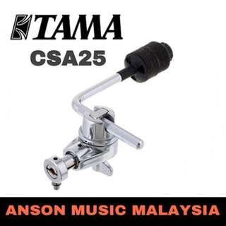 Tama CSA25 Adjustable Mini Cymbal Stacker Attachment