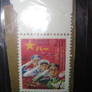 中國紅軍用郵票帶邊