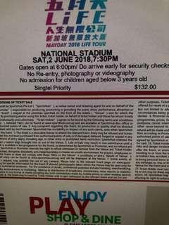 2xMayday tickets