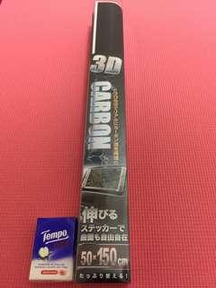 3D CARBON 碳纖貼紙
