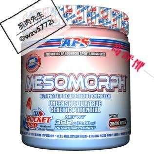 🚚 「肌肉先生」Pre-Workout訓練前補充品 MESOMORPH 肌力+氧化氮