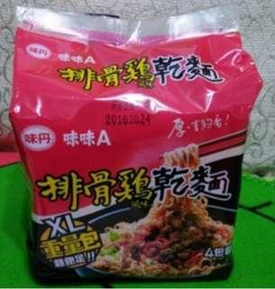 味味A排骨雞風味乾麵(XL重量包)
