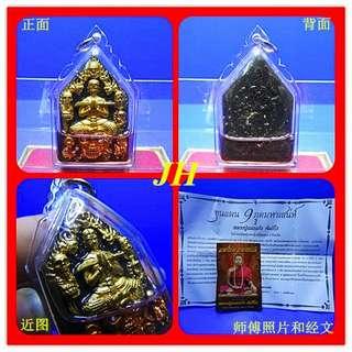Thai Amulet - 百鬼坤平将军 ( Khun Paen )