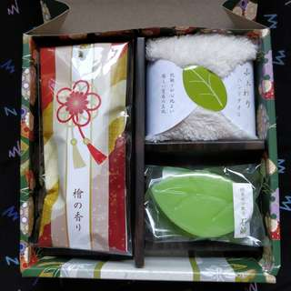 japan endless discovery gift box (: