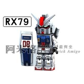 阿米格Amigo│PG2001 鋼彈 RX79 GUNDAM 高達 機動戰士 品高 積木 第三方人偶 非樂高但相容