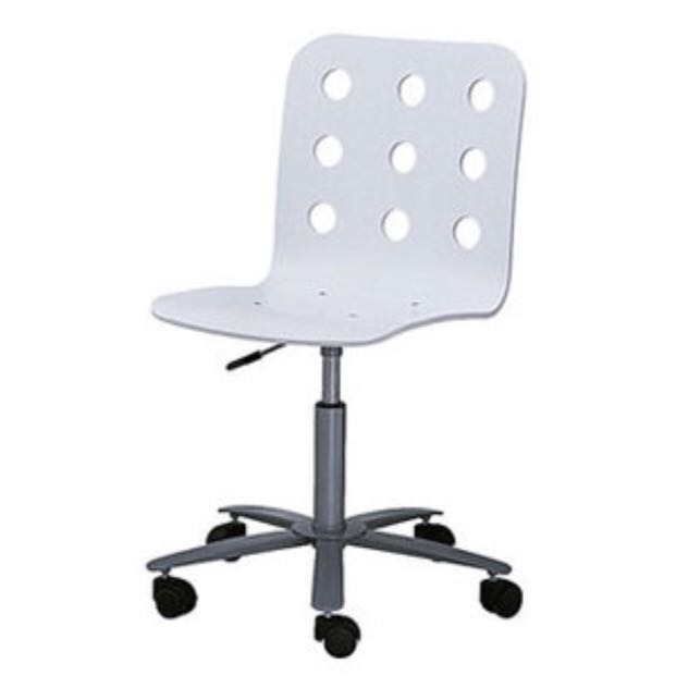 Swell Ikea Jules White Study Chair Furniture Tables Chairs On Gmtry Best Dining Table And Chair Ideas Images Gmtryco