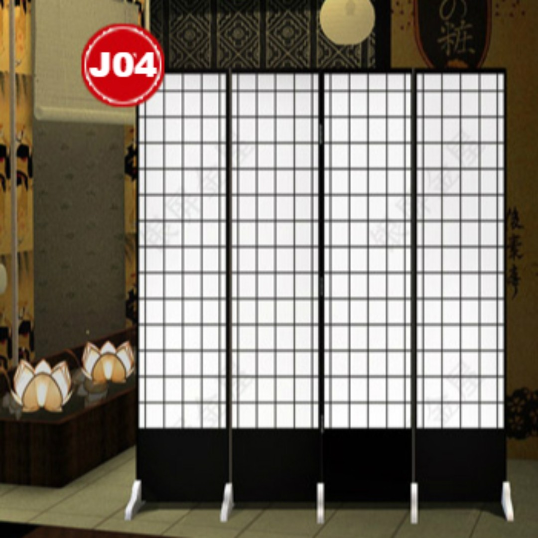 Japanese Styled Partition