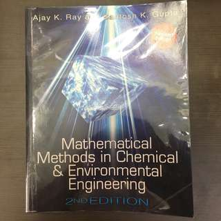 CN3421 - Mathematical Methods In Chemical And Environmental Engineering