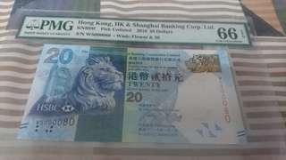 HSBC20
