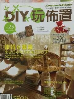chinese diy books