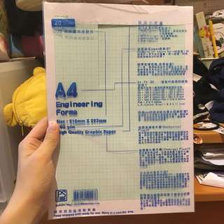 Graph Paper方格紙