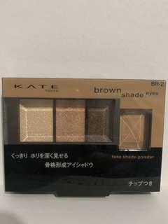 Kate-3D棕影立體眼影盒