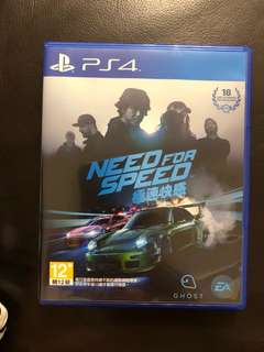 PS4Need for Speed