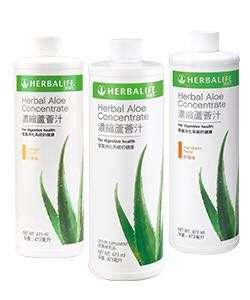 康寶萊Herbalife 濃縮蘆薈汁。減肥用