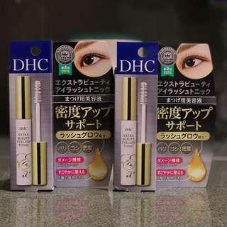 DHC Extra Beauty Eyelash Tonic 6.5ml