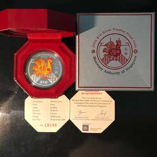 Lucky Cert Number 18188! 2005 Singapore 🇸🇬 $10 Silver Piedfort Proof Rooster 🐓 Coin, Lucky Cert Number 18188 幸运证书编号 18188 易发易发发. Interested Pls Make Your Best Offer!