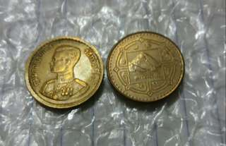 Thailand And Nepal Brass Coin
