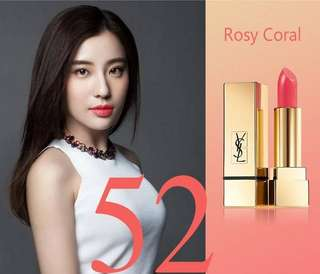 Brand New YSL Rouge Pur Couture Dazzling Lights Edition No.52 Rouge Rose