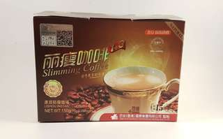SLIMMING COFFEE ADVANCED STRONG wholesale 10box