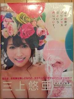YuA Mikami 2017 (Final) PhotoBook