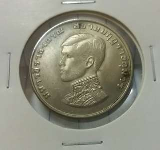 Thailand Commemorative 1baht Coin  #20under