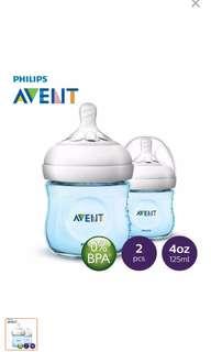 2 Avent feeding bottles